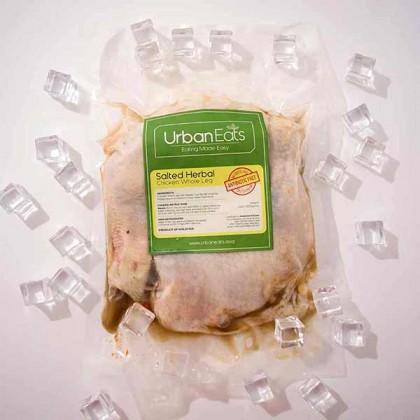 Chicken Whole Leg Salted Herbal (Steam)  玉竹枸杞当归蒸咸鸡全腿 (2 pcs)